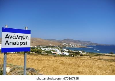 Analipsi or Maltezana village in Astypalaia island Greece