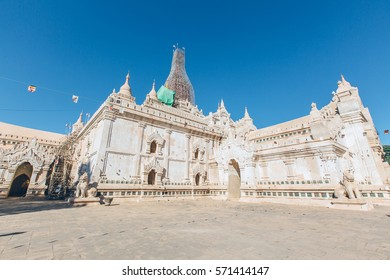 Ananda temple in Bagan, Myanmar.