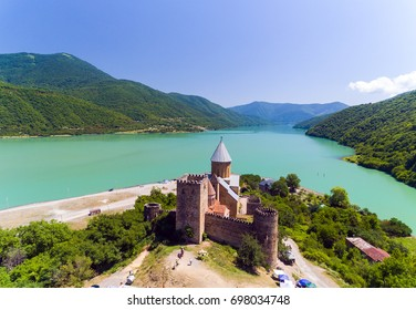 Ananuri Castle with Church on the bank of lake, Georgia