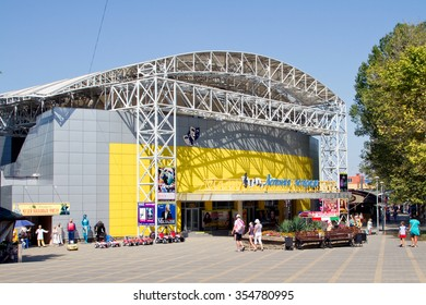 ANAPA, RUSSIA - AUGUST 20: Facade Summer Stage on August 20, 2015 in Anapa.