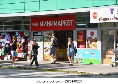 Anapa, Russia, July, 14, 2018. People walking near Minimarket on the street Grebenskaya in Anapa