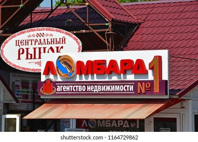 "Anapa, Russia, July, 18, 2018. Anapa, Sign ""Pawnshop № 1, real estate Agency"" on street  Krasnoarmeyskaya"