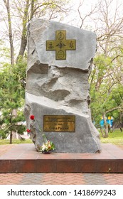 "Anapa, Russia - May 13, 2019: Monument to the Cossacks who fell near the walls of the fortress of Anapa, near the monument ""Russian Gate"", the rest of the Turkish fortress in Anapa"