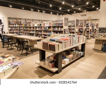 ANCASTER, CANADA - FEBRUARY 12, 2018 : Interior of a bookshop chain in Ancaster, nr Hamilton, Ontario, Canada
