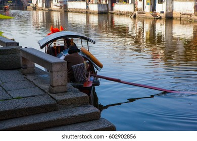 Anchang Old Town scenery.  The town is located in Shaoxing, Zhejiang, China.