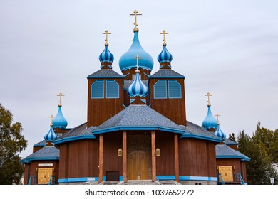 Anchorage, Alaska - September 6 2009: The famous Orthodox church in Alaska -  St. Innocent Orthodox Cathedral, with Russian style architecture.