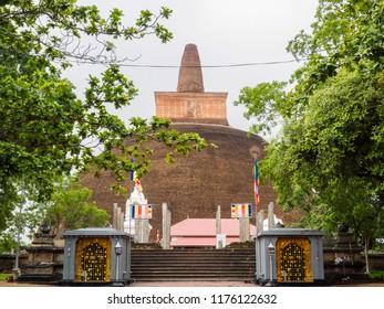 The ancient Abhayagiri  Vihara stupa in Anuradhapura, Sri Lanka which is the UNESCO World Heritage Site