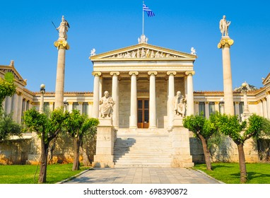 Ancient architecture of the Academy building in Athens, Greece