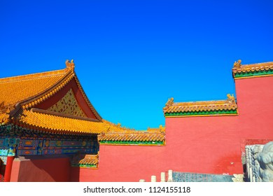 Ancient architecture red walls and gold detailing,in the Palace Museum,Beijing China
