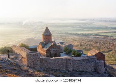 Ancient Armenian church Khor Virap , Armenia