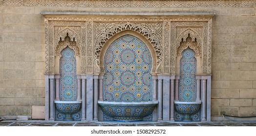 ancient bath moroccan mosaic in Rabat, Morocco