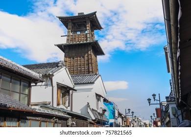 Ancient Bell Tower and tourists in ancient Edo at Kawagoe ,Japan
