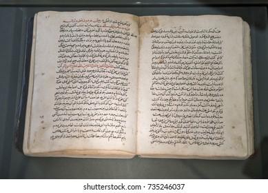 Ancient Book in Mevlana museum in Konya,Turkey. 28 August 2017