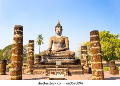 Ancient Buddha Statue at Sukhothai historical park, wat Mahathat Temple, Sukhothai Historical Park, Unesco