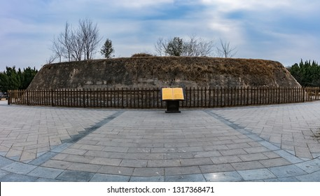 Ancient Buildings of the Union of the Rucheng Ruins in Puyang City, Henan Province