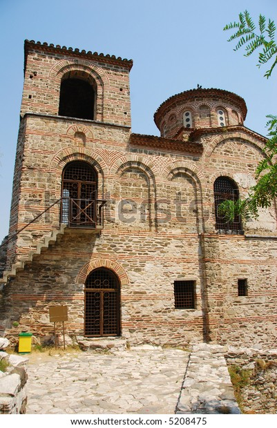 Ancient Bulgarian fortress and chapel