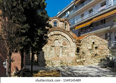 Ancient Byzantine Baths at Ano Poli (Upper Town) in city of Thessaloniki, Central Macedonia, Greece