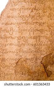 Ancient carved scripture in sinhalese language on a rock at Mamallapuram, Tamil Nadu, India