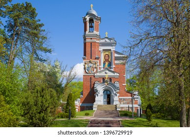 The ancient chapel-tomb of the princes Svyatopolk-Mirsky in the park of the Mir Castle. Mir, Belarus
