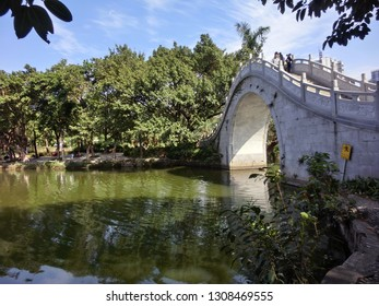 Ancient Chinese arched bridge structure in Shenzhen China park