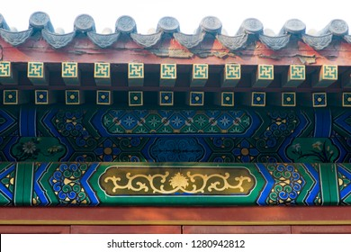 Ancient Chinese architecture coloured drawing or pattern