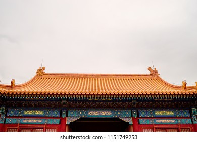 imperial roof decoration images stock photos vectors shutterstock