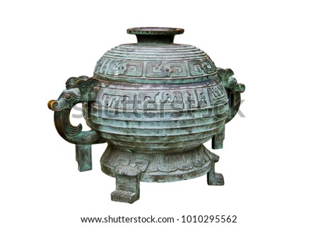Ancient Chinese Bronze Vase Isolated Stock Photo Edit Now