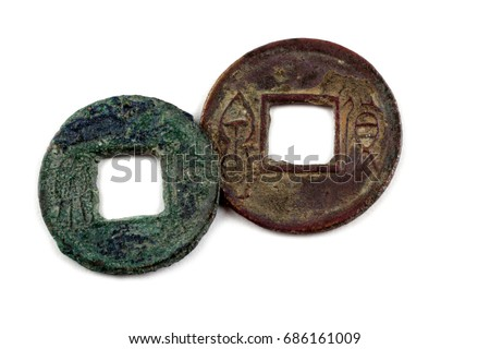Ancient Chinese Coins Stock Photo Edit Now 686161009 Shutterstock