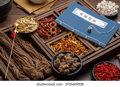 Ancient Chinese medicine books and herbs on the table.English Translation:Compendium of Materia Medica