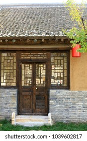 The ancient Chinese rural houses