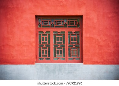 Ancient Chinese window, located in Temple of Confucius (Confucian Temple), China.