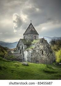 Ancient Christian Monastery / Church in Armenia - Sanahin Monastery