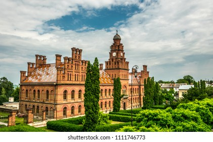 Ancient church and the residence of Metropolitan Bukovina in the city of Chernivtsi, Ukraine