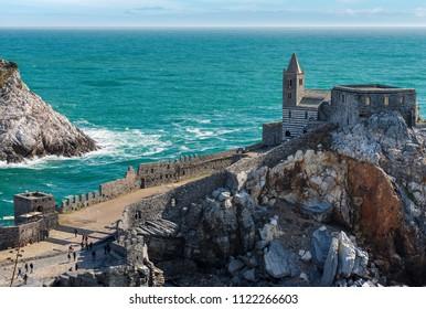 The ancient church of San Pietro (St. Peter consecrated in 1198) in Portovenere or Porto Venere (UNESCO world heritage site) - La Spezia, Liguria, Italy, Europe