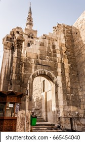 Ancient City of Damascus (Syrian Arab Republic)
