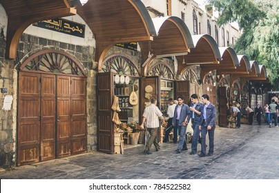 Ancient City of Damascus (Syrian Arab Republic) January 11, 2010