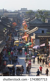 Ancient City of Ping Yao in the morning: August 27 2016-Ping Yao is a UNESCO World Heritage site and popular place to travel.A Famous historic site in Ping Yao, Shanxi, China.-Image