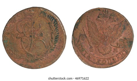 Ancient coin of imperial Russia it is isolated on a white background