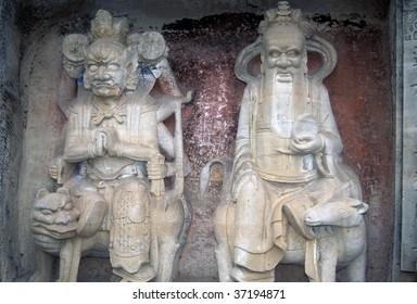 Ancient Confucian & Buddhist sculptures,  Dazu Temples,  Chongqing China
