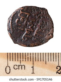 Ancient copper coin Persian times of the Golden Horde. Reverse. Isolated on white