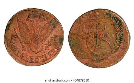 Ancient copper Russian coin it is isolated on a white background