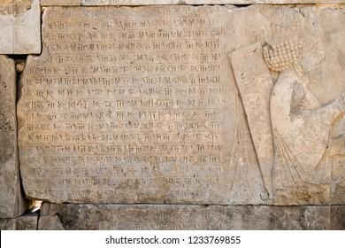 Ancient Cuneiform inscription at the Persepolis, Iran.