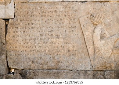 Ancient Cuneiform inscription at the Persepolis. Marvdasht, Fars Province, Iran.