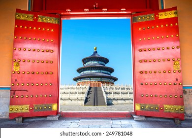 "Ancient door and traditional Chinese building. ""Temple of Heaven"""