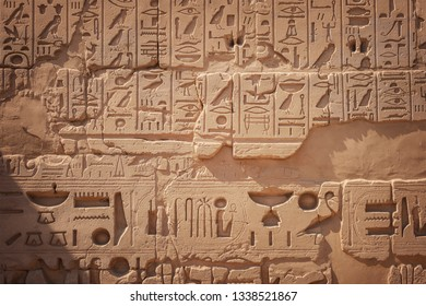Ancient egyptian carvings. Luxor, Egypt.