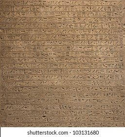 Ancient Egyptian Hieroglyphic Inscription from the 18th dynasty (1550-1295 BC)