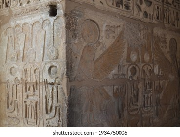 An ancient Egyptian pharaonic inscription from the ancient Egyptian Pharaonic Habu Temple ( Medinet Habu ), Luxor Governorate, Egypt