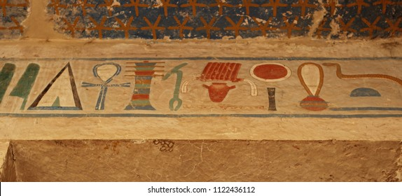 ancient egyptian writings in Luxor Egypt