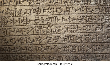 An ancient Elamite cuneiform script on a clay brick from about 1140 B.C.
