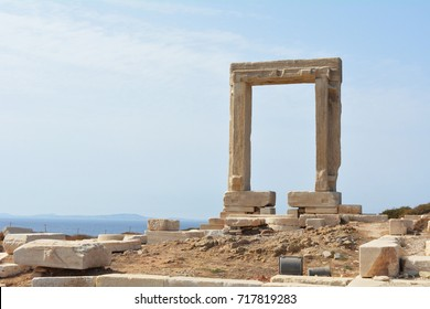 Ancient entrance to Apollo temple, Portara, Naxos island, Greece